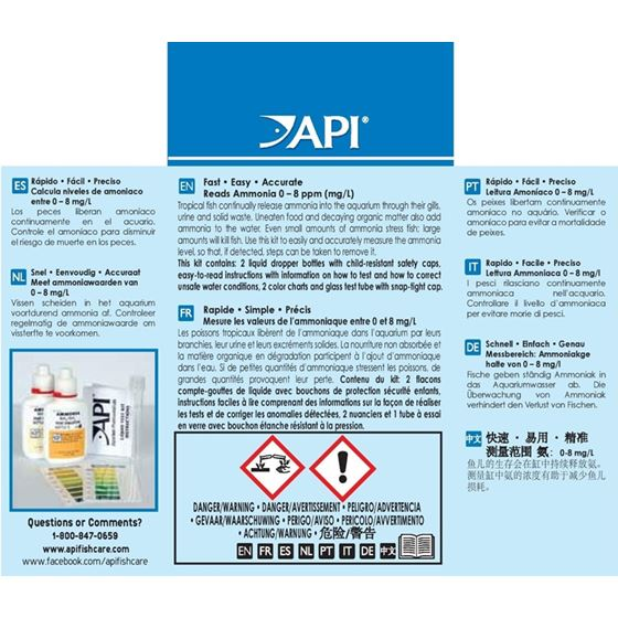 API Ammonia 130 test Kit-2